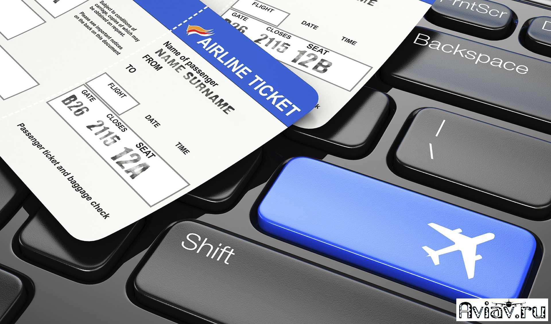 Бронирование авиабилетов заказ билетов на самолет онлайн